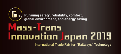 "Mass-Trans Innovation Japan 2018 (MTI Japan 2018) International Trade Fair for ""Railways"" Technology"